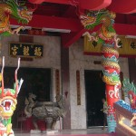 Ban Don Chinese temple Thalang